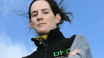 Aintree Grand National heroine Rachel Blackmore studied in Limerick