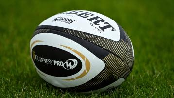 Munster rugby's hopes of Rainbow Cup final spot dashed