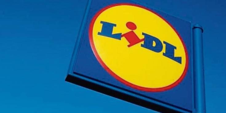 Lidl confirms opening date for brand new Limerick store